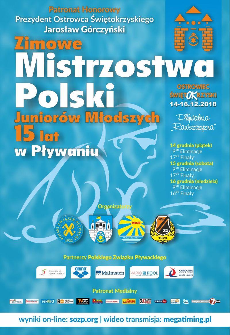 ZMP15 2018 plakat