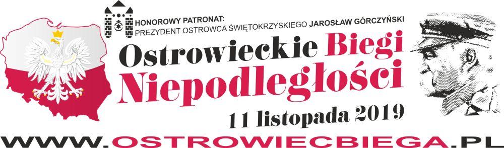 Ostrowieckie Biegi Niepodleglosci 2019 logo